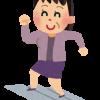 踏み台昇降運動ダイエットは効果あり?高さや時間と消費カロリー一覧
