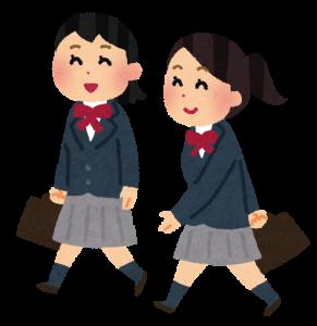 中学生高校生-イメージ