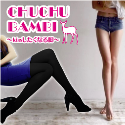 痩身美脚レギンス-chuchuバンビ-イメージ