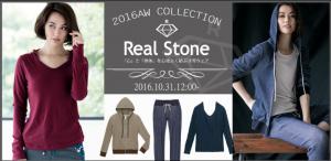 ピラティスの服が見つかるRealStone-イメージ