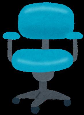 デスクワークの椅子-イメージ