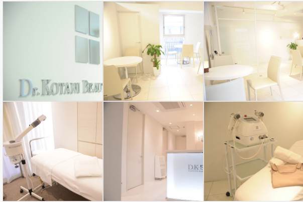 Dr.KOTANI BEAUTY CLINIC(DKBC)の店内写真