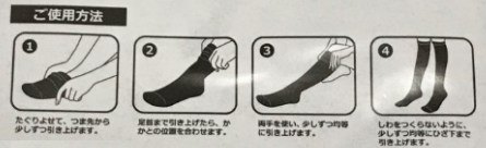 ビキャクイーンの正しい履き方-画像