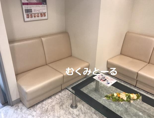 メディエススキンクリニック銀座院の待合室-写真