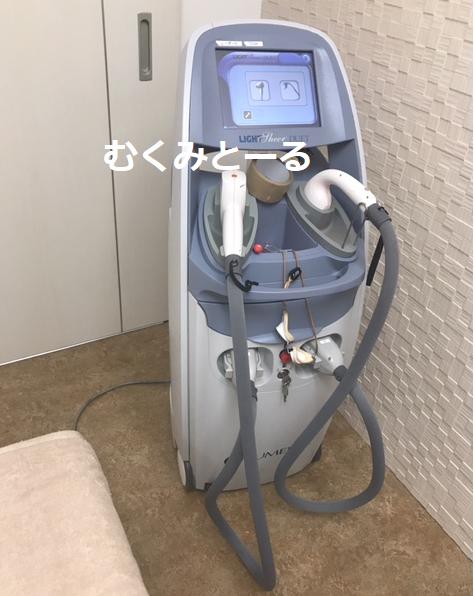 新宿クレアクリニックの医療脱毛機器-写真