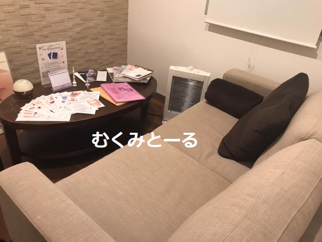 新宿クレアクリニックの待合コーナー-写真