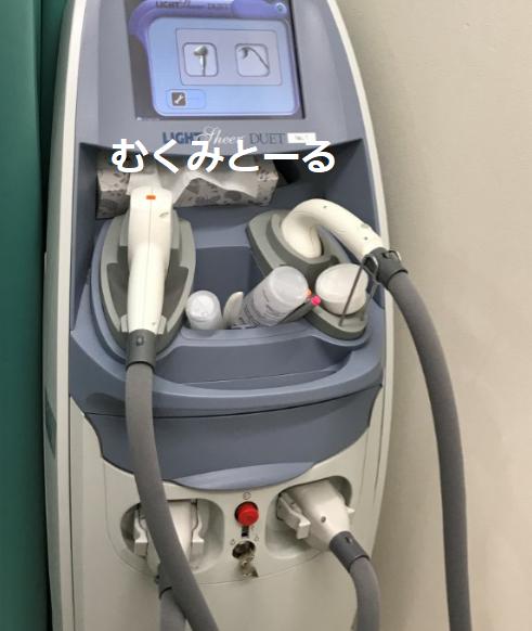トイクリの最新医療レーザーライトシェアデュエット-写真