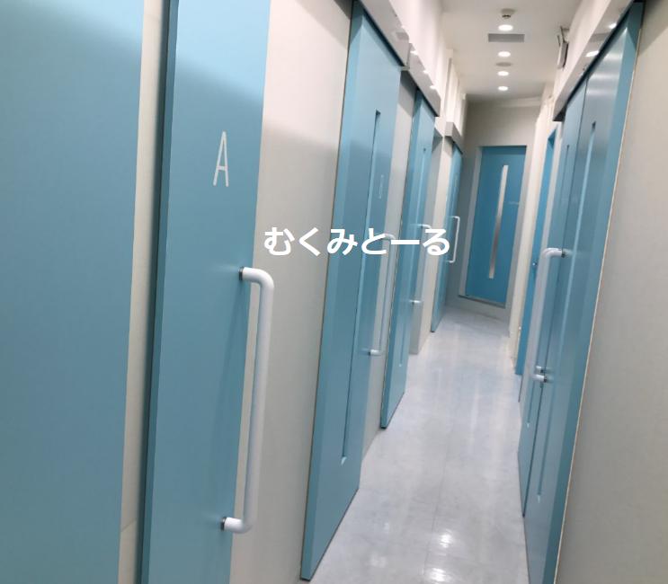 トイクリの施術室-画像