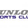 ダンロップスポーツクラブ-画像
